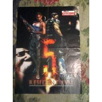 Плакат постер Resident Evil
