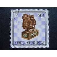 Монголия. Монгольские шахматные фигуры 1981 Mi:MN 1408 спорт шахматы