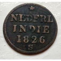 Голландская Ост-Индия 1/4 скилинга, 1826 S 1-1-61