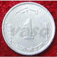7687:  1 пайс 1972 Пакистан