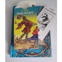 Набор Карты Таро Нью Вижн, Tarot of the new vision, оригинал, Италия + книга