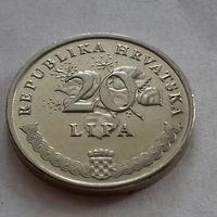20 липа, Хорватия 2005 г., UNC