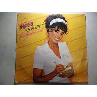 Donna Summer - She works hard for the money - Mercury/RTB, Югославия