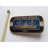 Сухогруз Волга
