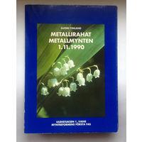 Финляндия годовой набор 1990 года (10, 50 пенни, 1, 5 марок)