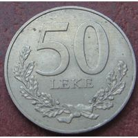 1662:  50 лек 1996 Албания