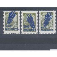[661] Молдова 1994. Стандартный выпуск. Надпечатка.