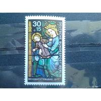 Берлин 1977 Рождество Михель-0,9 евро марка из блока