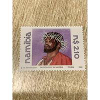 Намибия 2000. Религия. Марка из серии