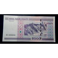 5000 рублей 2000 год серия ЕБ