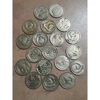 Монеты с номерами камер хранения ж/д.