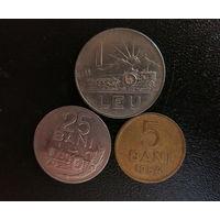 РУМЫНИЯ 5, 25 бани, 1 лей 1954,66