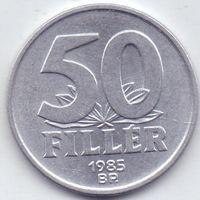 Венгрия, 50 филлеров 1985 года.