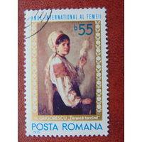 Румыния 1975г. Искусство.