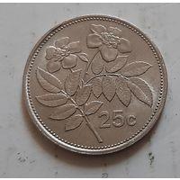 25 центов 1991 г. Мальта