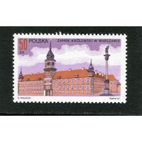 Польша. Королевский замок. Варшава