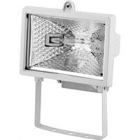 Прожектор Camelion ST-1001A 150 Вт белый.