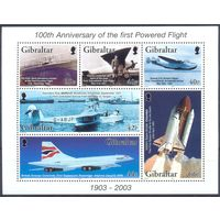 Гибралтар 2003 Самолёты. Космос, блок