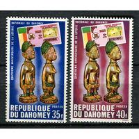 Дагомея - 1971 - Национальная лотерея - [Mi. 456-457] - полная серия - 2 марки. MNH.