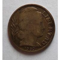 Аргентина 10 сентаво, 1950 4-15-11