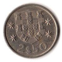 Португалия 2,5 эскудо 1979