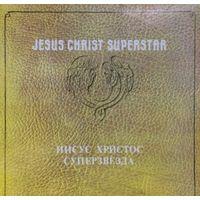 Jesus Christ Superstar (рок-опера Иисус Христос суперзвезда), 2LP