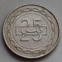 Бахрейн, 25 филсов 2007 г