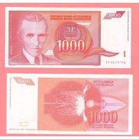 Банкнота Югославия 1000 динар 1992 UNC ПРЕСС красный Тесла