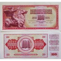Югославия  100 динар  1986 год   (с защитной полосой)  UNC