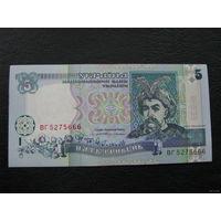 Украина 5 гривен 1994 a UNC
