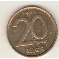 20 франков 1994 г. E: KM#192.