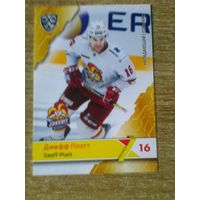 Джефф Плэтт - 11 сезон КХЛ.