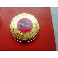 АКЦИЯ! Монеты  Уточки мандаринки 40 мм, в капсуле и без (привлекают счастье и гармонию)