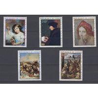 Живопись. Конго. 1970.  5 марок (полная серия). Michel N 225-229 (42,0 е)