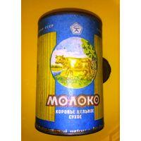СССР: баночка (упаковка) от сухого молока