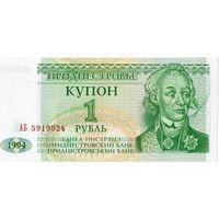 Приднестровье, 1 рубль, 1994 г., UNC