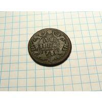 Деньга 1736 м.д. Екатеринбург