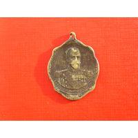 Антантовский медальон в память Великой войны 1914-1915г.