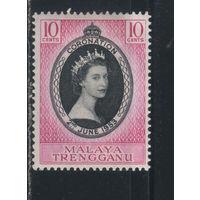 GB Колонии Малайя Тренгану Омнибус 1953 ЕII Коронация #75*