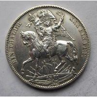 Германия, Саксония, талер, 1871, серебро, победный