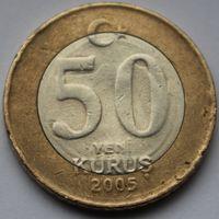50 куруш 2005 Турция