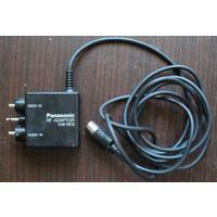 Видеокамера Panasonic. RF Адаптер VW-RF8