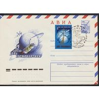 1978 - День космонавтики _СГ - Москва