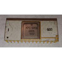 Ретро-микросхема КР573РЕ6