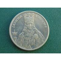 Польша 100 злотых 1988 года  Королева Ядвига.