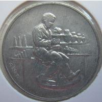 Сан-Марино 10 лир 1978 г. В холдере (gk)