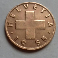 2 раппена, Швейцария 1955 г.