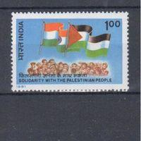 [209] Индия 1980.Политика.Солидарность с Палестиной,флаги.