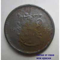 Финляндия. 50 пенни 1944.  5-293