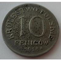 Польша 10 пфеннигов 1918 (Немецкая оккупация)